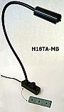 H18TA-MB